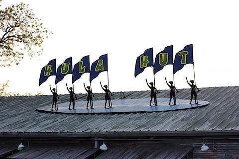 hula hut.JPG