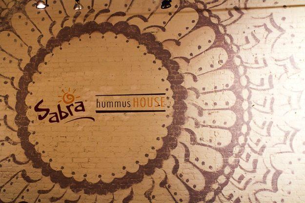 Sabra Hummus House Mural