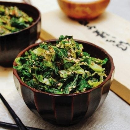 Shredded Brussels Sprouts & Kale with Miso Dijon Sauce + YumUniverse Book Giveaway
