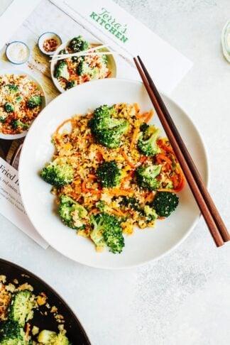 """Vegetarian Cauliflower Fried """"Rice"""""""